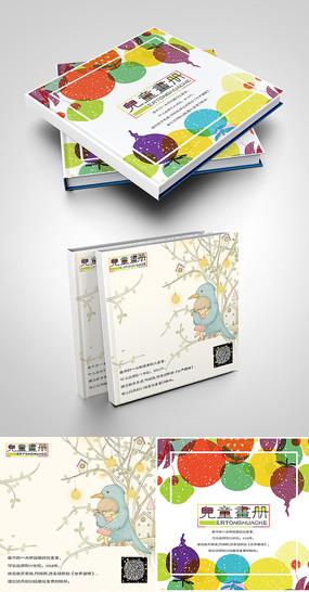儿童图画作品合集相册封面