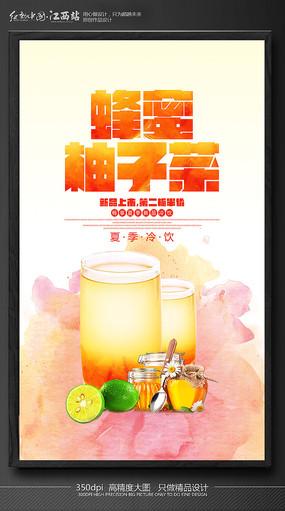 蜂蜜袖子茶海报
