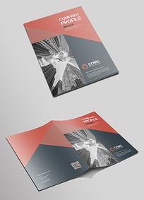 红色大气企业招商画册封面设计