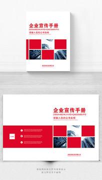 红色企业宣传手册封面设计