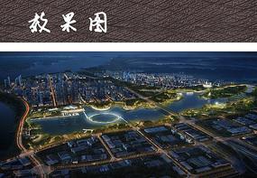 湖滨公园夜景灯光效果图
