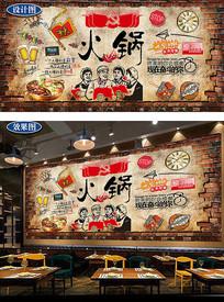 火锅主题餐厅背景墙