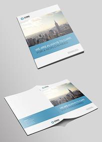 简洁蓝色公司文化宣传画册封面