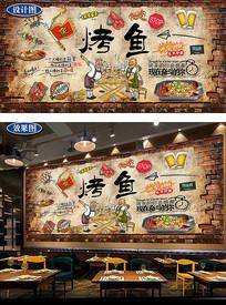 烤鱼主题餐厅背景墙