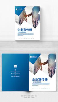 企业宣传手册封面设计