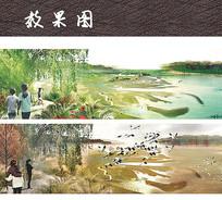 生态湿地岛季相景观 JPG