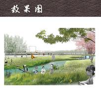 湿地公园滨水景观效果图
