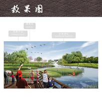 湿地公园观景木平台效果图 JPG