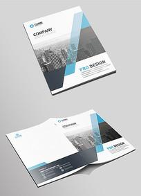 通用蓝色企业画册封面模板