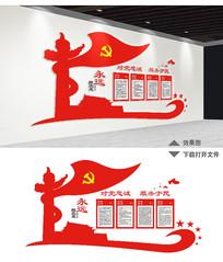党员活动室设计