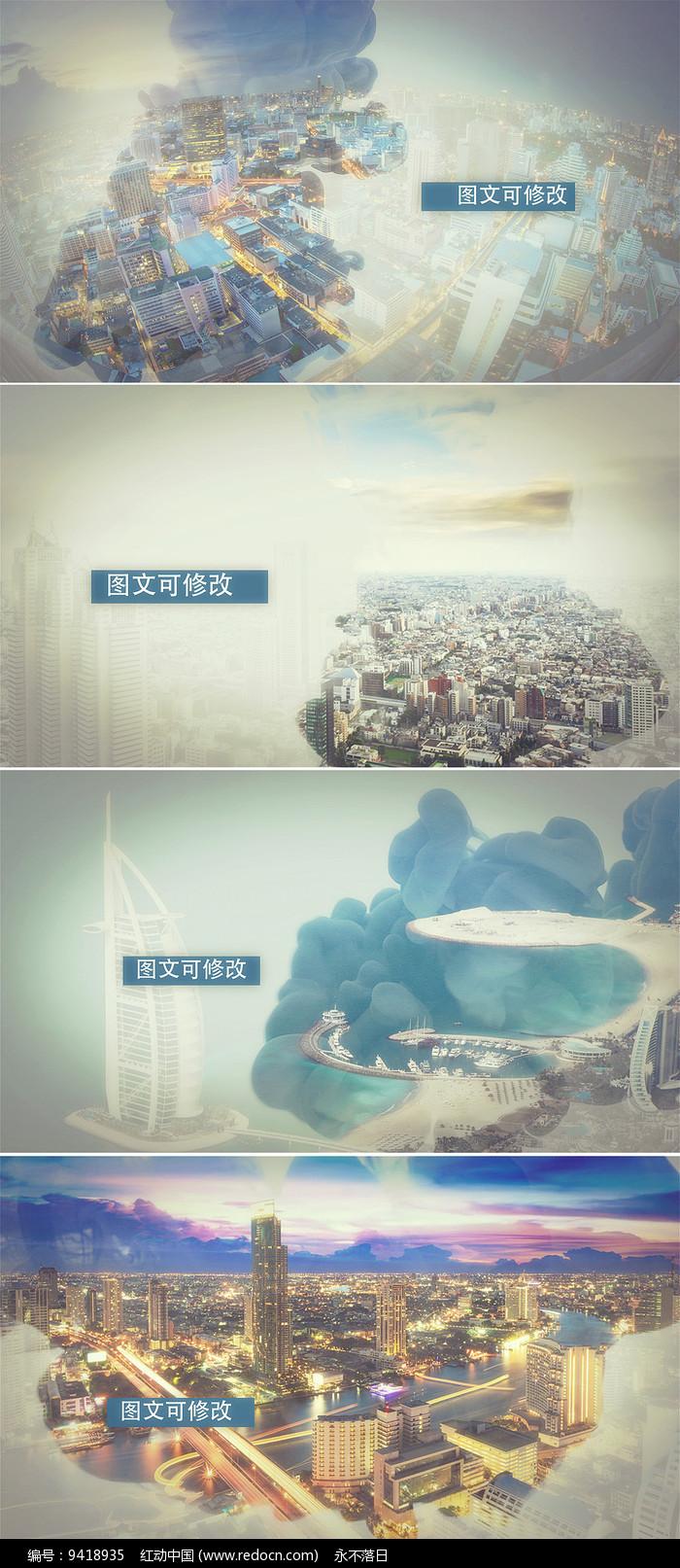 大气水墨城市宣传片ae模板 图片