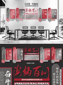 红色古典企业文化墙设计