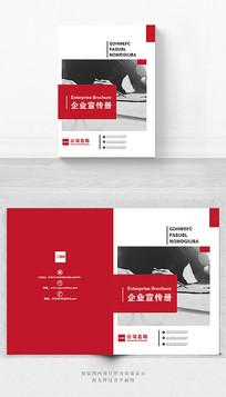 红色企业文化画册封面设计