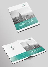 蓝色企业文化宣传画册封面设计