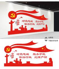 立体党建标语墙设计