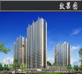 某高层建筑小区建筑效果图