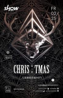 圣诞心花鹿放主题海报模版