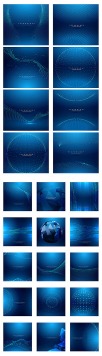 深蓝星空星际元素