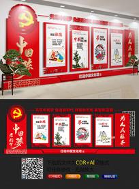 社区中国梦党建文化墙