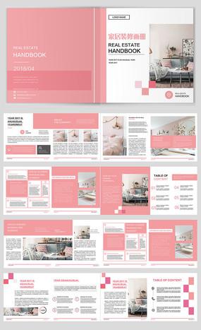 时尚现代家居装修画册整套