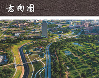 乡村河道绿地景观