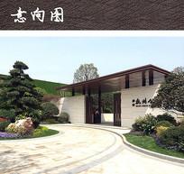 新中式住宅入口大门 JPG