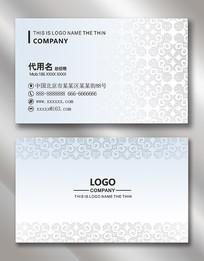 白色欧式花纹名片