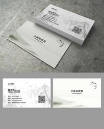 白色水墨中国风名片