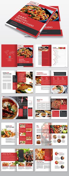 餐厅餐饮美食宣传册模板