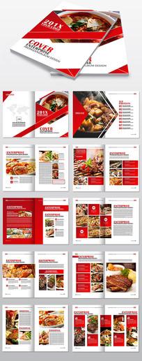 餐厅美食画册