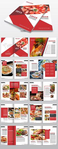 餐厅美食画册餐饮美食宣传册