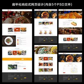 餐厅美食面包店咖啡馆网站