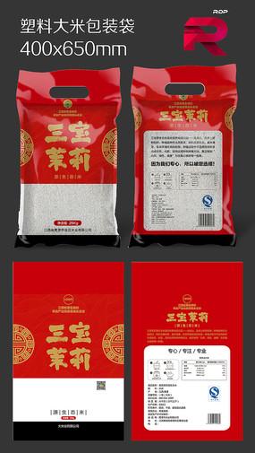 大米塑料袋包装