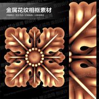 大气金属花纹图案