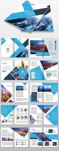 大气企业画册企业宣传册模板