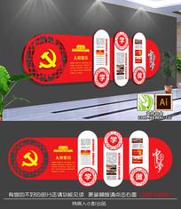 高端红色党建文化墙
