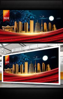 韩国标志建筑宣传海报设计