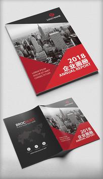 红色大气简约商务画册封面