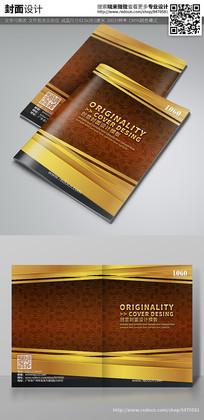金色大气欧式花纹装修画册封面