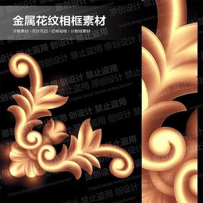 中式边角花纹