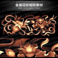 金属浮雕荷花花纹 PSD