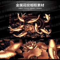 金属浮雕荷花鲤鱼图