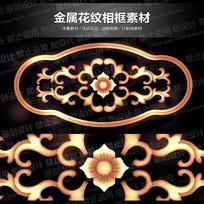 金属花纹相框素材 PSD