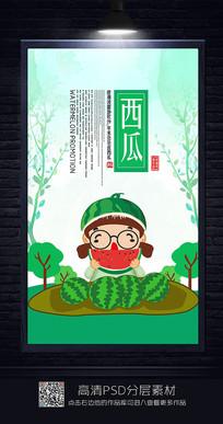 卡通西瓜促销海报