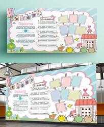 可爱儿童幼儿园文化墙形像墙 PSD