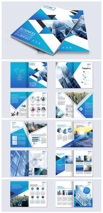 蓝色大气企业公司宣传册模板