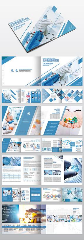 蓝色生物科技医疗实验医疗画册