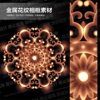 欧式金属花纹图案素材