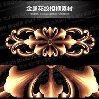 欧式金属花纹图案素材 PSD