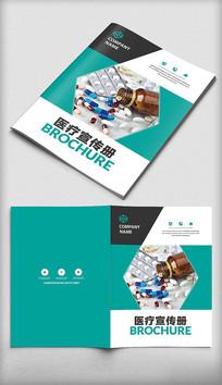 生物科技医疗实验医疗画册封面